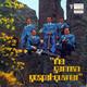 Gospel Quartett  - The German Gospel Quartett