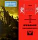 Vienna Philharmonic Orchestra & Rafael Kubelik (Conductor)  - Bedrich Smetana: Ma Vlast - The Complete Work On 2 LPs Speakers Corner Audiophile Edition, 180 gr. Vinyl