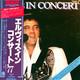 Elvis Presley  - Elvis In Concert (2 LP Set)