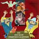 Kurt Meister, Walter Richter, Hermann Pfeiffer, Lilly Towska, Heinz Schacht, Rudolf Birkemeyer Bearbeitung: Eva Thöl  - Die Bremer Die Bremer Stadtmusikanten, ein Märchenspiel nach den Brüdern Grimm