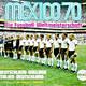 Am Mikrofon: Kurt Brumme und Oskar Klose  - Mexico 70 - Die Fussball-Weltmeisterschaft Die Original-Reportagen der Spiele: Deutschland-England, Italien-Deutschland