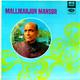 Mallikarjun Mansur (Vocal) Narayanrao Indorekar (Tabla)  - Hindi Classical