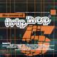 Various Artists The Wolfgang Press, Mama Oliver, Depth Charge, DJ Food, Vinyl Blair, Ruby, London Funk Allstars, Philadelphia Bluntz, The Federation, Compulsion  - The Cream Of Trip Hop (Issue 5) (2 LP Set)