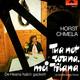 Horst Chmela  - Tua net Wana, mei Klana (s' Großmuatta Kind) (Horst Chmela) De Heana hab'n gackert (Bel d' Witzani am Feld) (Horst Chmela)