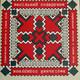 The Wedding Present Produced By Dale Griffin  - Ukrainski Vistupi V Johna Peela (10