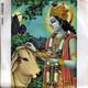 Radha Krishna Temple Prod. by George Harrison  - Govinda (Trad. / Arr. Adhikary) Govinda Jai Jai (Trad. / Arr. Adhikary)