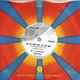 Carole King Produced by Lou Adler  - Jazzman (Carole King-Dave Palmer) You Go Your Way, I'll Go Mine (Carole King-Dave Palmer)